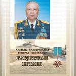 герои  фото с медалью все планшеты3.jpg