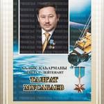 герои  фото с медалью все планшеты6.jpg