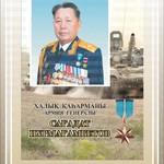 герои  фото с медалью все планшеты2.jpg